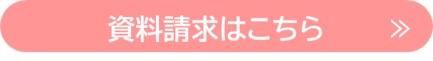 国民年金基金は西日本シティ銀行へご相談ください【全国対応】