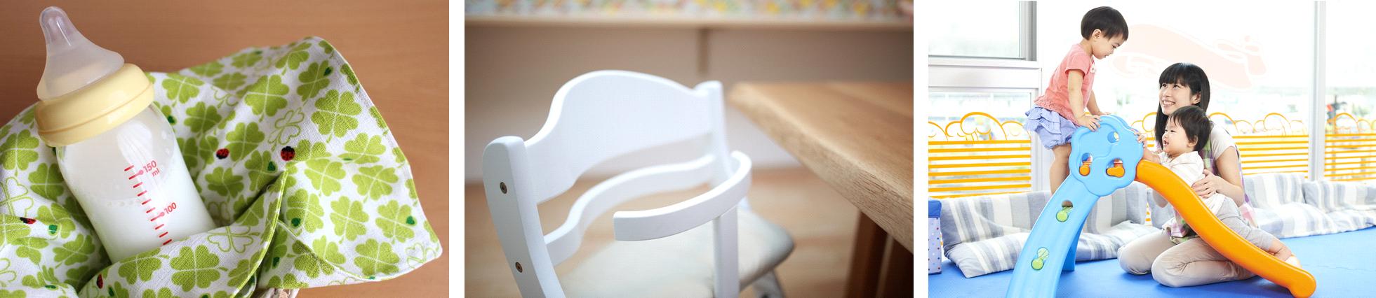 ミルクのお湯の提供、子ども用の椅子や食器が揃っている店、ベビーベッド、授乳スペース、優先駐車場の完備やお菓子や粗品プレゼント