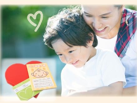 母子手帳をお持ちの出産予定の方かお子さんが小学校入学前のママであれば、パートやアルバイト、専業主婦の方でも利用可能なローン