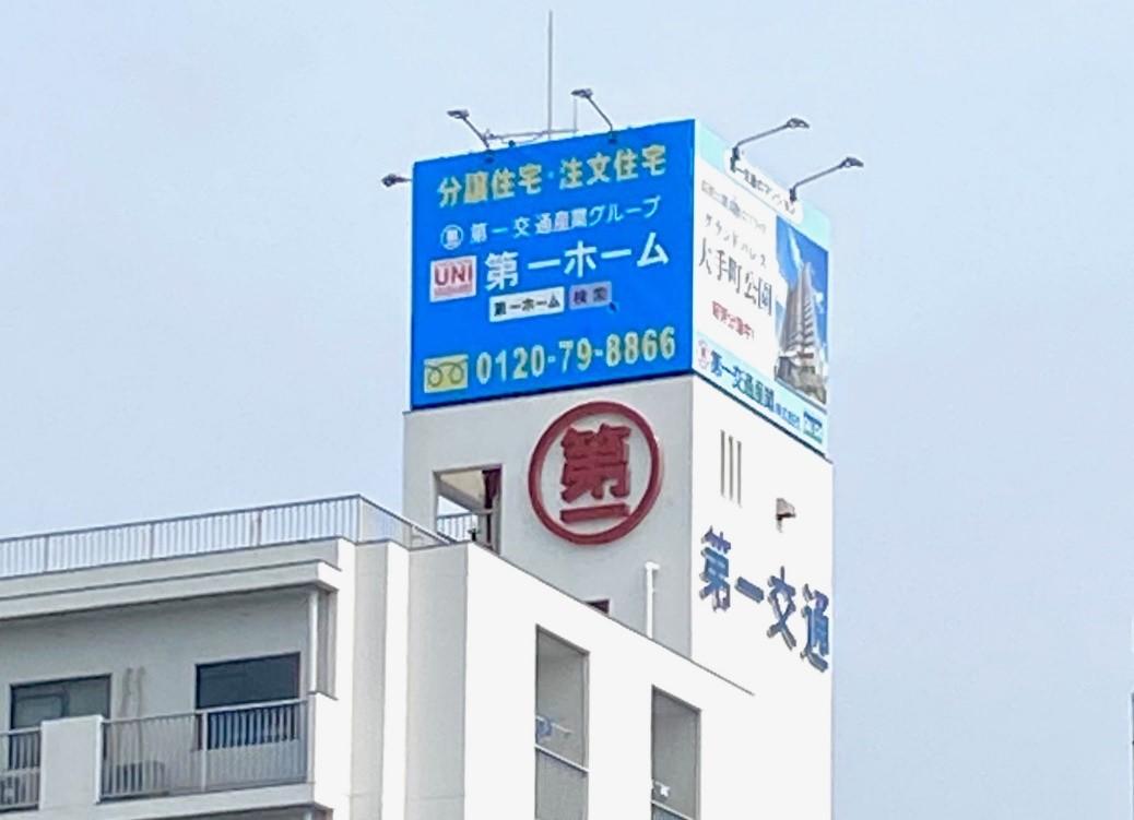 スタート地点でもある小倉営業所(福岡県北九州市)にて、その人気についてうかがいました