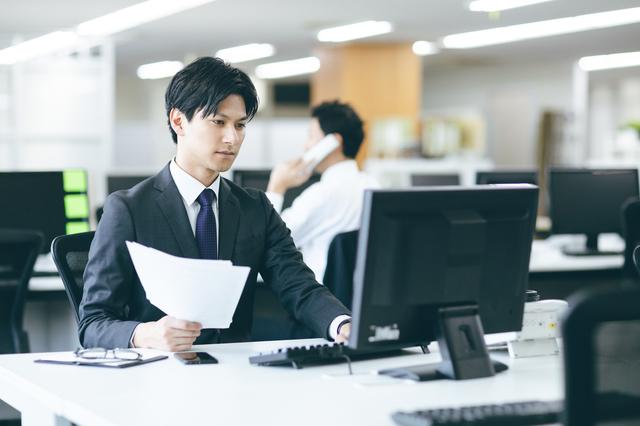 電子帳簿保存法の申請方法について