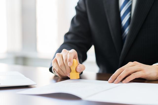 法人の印鑑登録の方法と必要なものとは?西日本シティ銀行銀行が解説