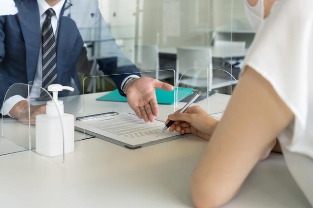 法人の印鑑証明、法務局窓口での申請方法