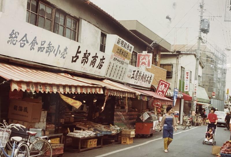 昔の比恵商店街