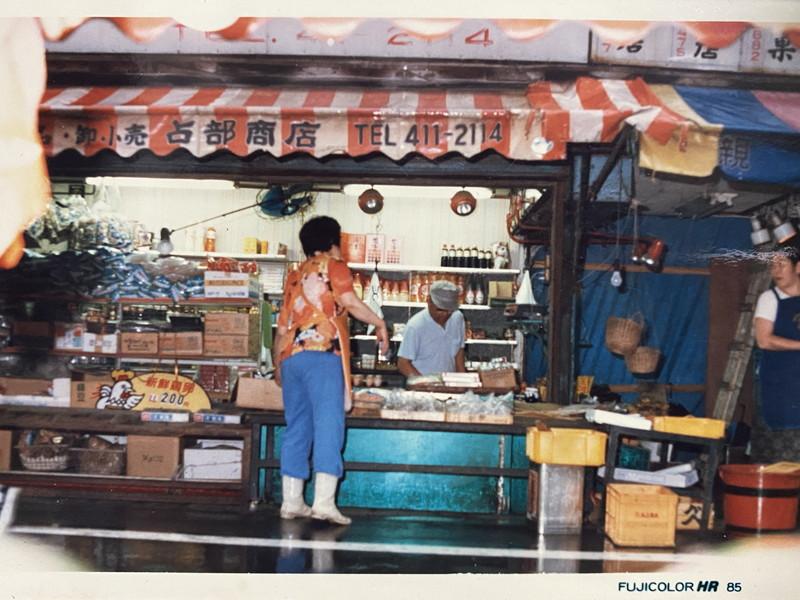 昔の比恵商店街2