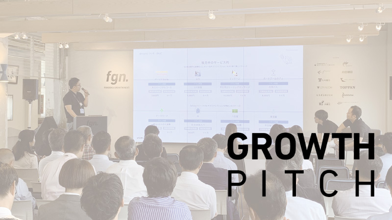GROWTH PITCH