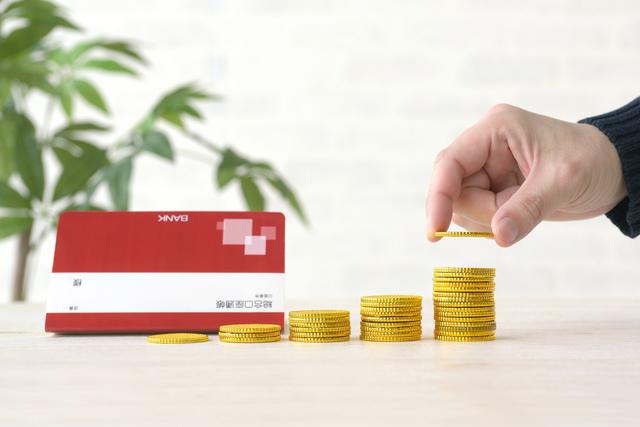 昨今の退職金事情から見る、退職金の基礎知識