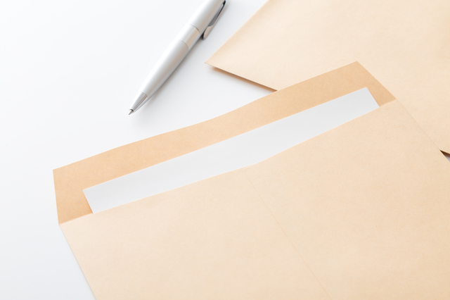 ワンストップ特例制度の申請方法・書類の書き方