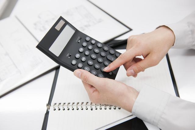 【算出方法を覚えよう】年収・手取りの計算&シミュレーション