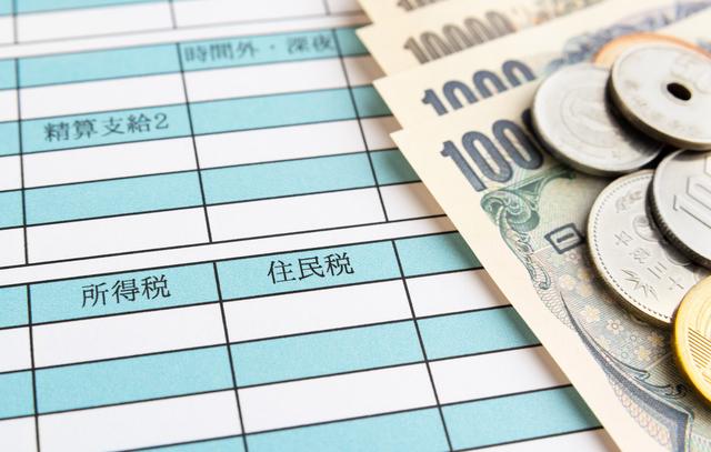 【給与に関する基礎知識②】給与から控除されるお金とは?