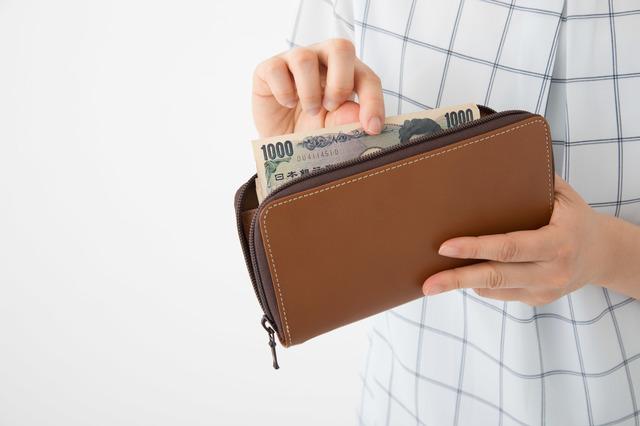 自己負担額の「実質負担2,000円」とはどんな意味?