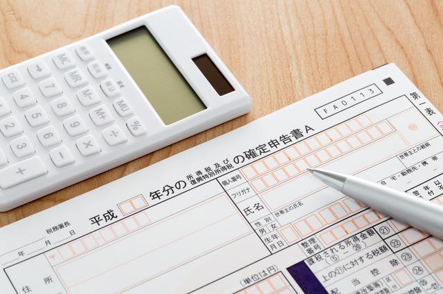 寄付金控除の手続きの方法(確定申告)