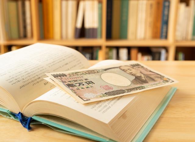 【初心者向け】お金の仕組みについて勉強できる本
