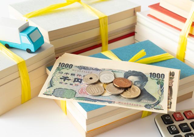 【中級者向け】資産運用の基礎知識や老後資金について学べる本