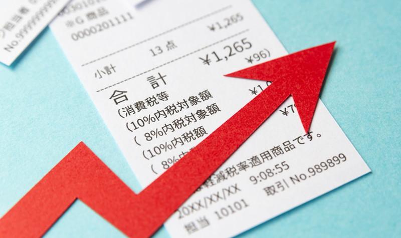 いつまで 消費税10 軽減税率