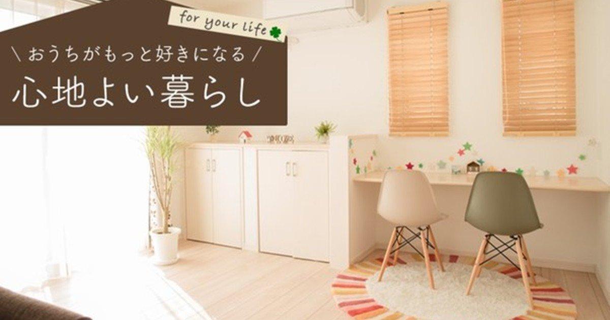 「子どもが片づけやすい」収納とは?シンプルなしくみでお部屋をすっきり整えよう