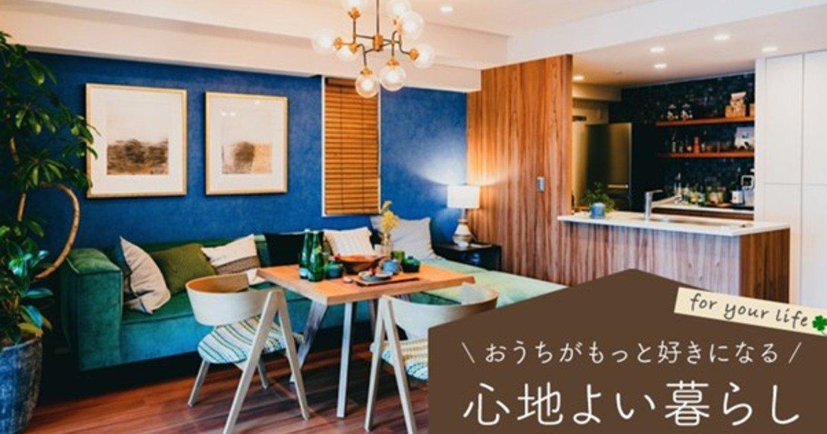 「色」でインテリアを素敵に。お部屋のカラーコーディネートの基本