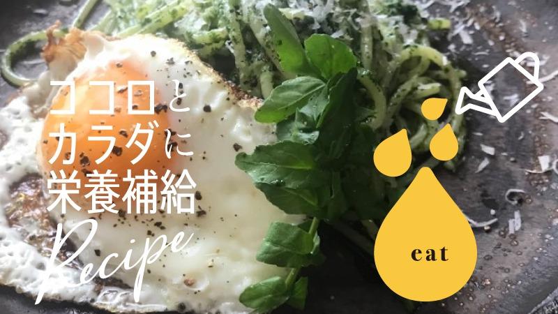 鉄分豊富な冬野菜  アレンジ自在な  小松菜の厳選3レシピ