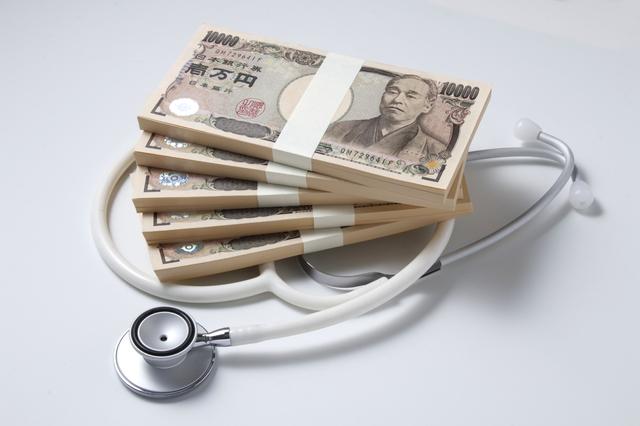 がん保険でもらえるお金