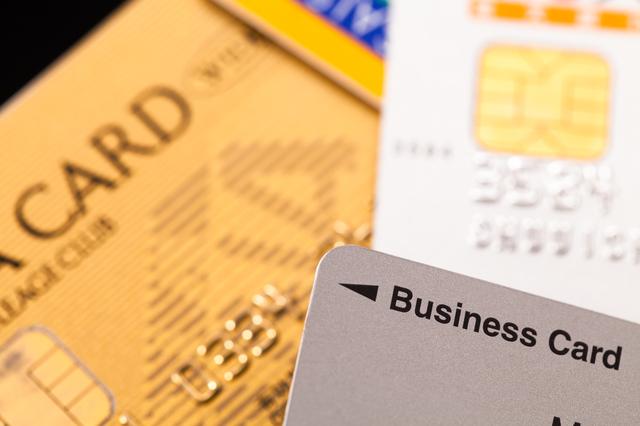 法人用のクレジットカードはビジネスの必需品