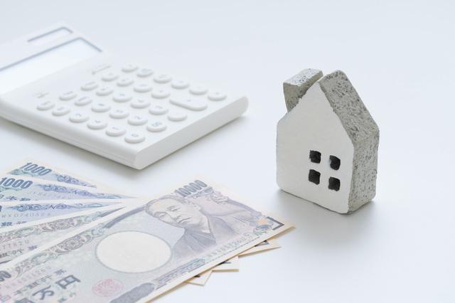 【住宅購入の基礎知識】住宅ローンを利用する場合でも自己資金は必要?