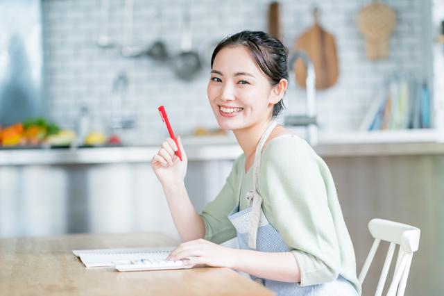 住宅ローンの選び方のポイント1:返済方法の違いを知る