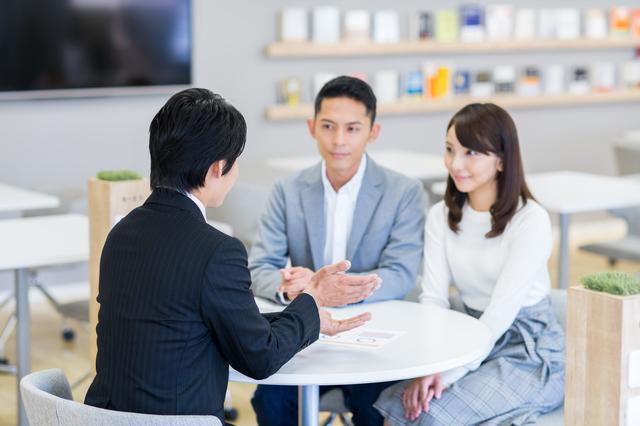 住宅ローンの選び方のポイント3:相談しやすい金融機関を見つける