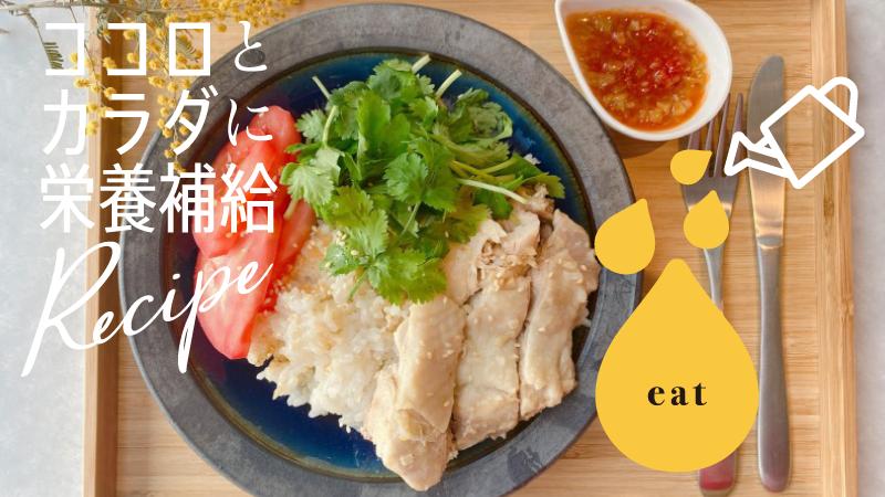 レシピ 花粉症 薬膳 料理