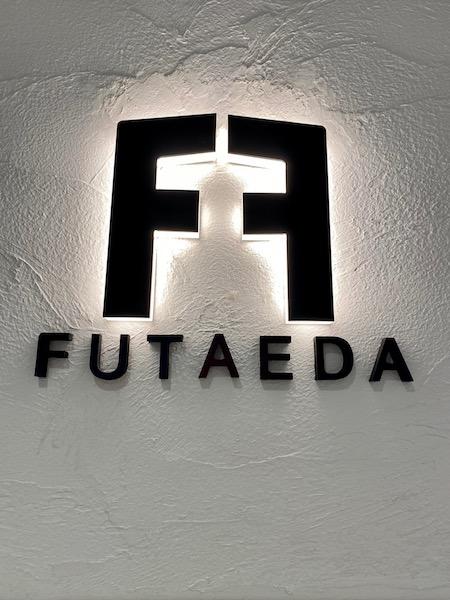 futaeda