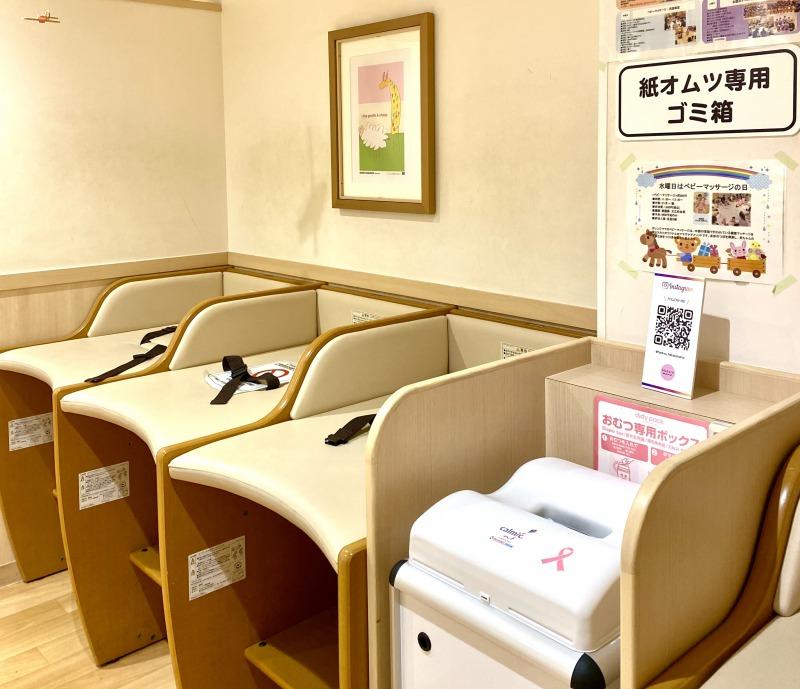 博多阪急 キッズルーム おむつ替えベッド