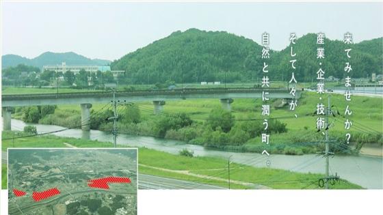 ▲出典:小竹町ホームページ