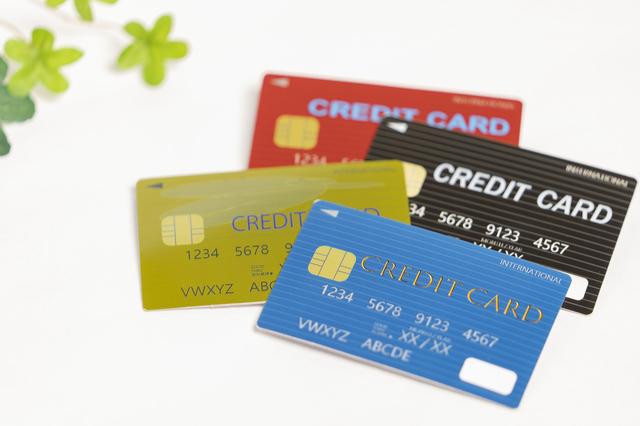 事業用クレジットカードの選び方